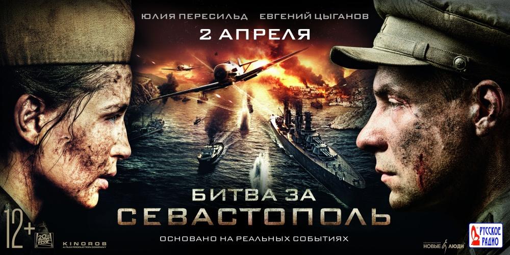 «Фильмы На Реальных Событиях Список 2014-2015 Список» — 2003